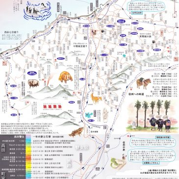 高田瞽女マップを是非ご覧ください。