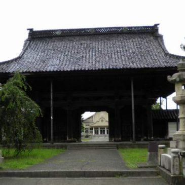 Spot No.5 高田別院(浄土真宗)
