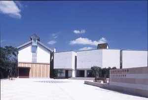 Spot No.7 上越市立総合博物館