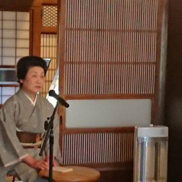 「高田瞽女さんとわたし」の著者 竜本さんのお話し会 H31年4月6日
